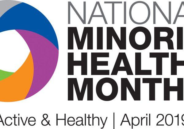 national minority health month logo