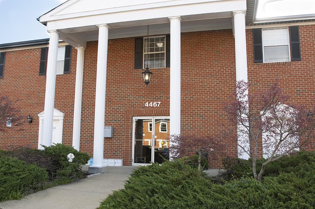 4467 Old Branch Avenue<br>Suite 201<br>Temple Hills, MD 20748